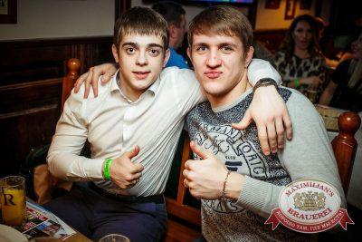 Встреча выпускников. Вспомнить все! 6 февраля 2016 - Ресторан «Максимилианс» Новосибирск - 24