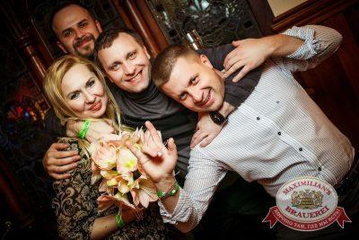 Встреча выпускников. Вспомнить все! 6 февраля 2016 - Ресторан «Максимилианс» Новосибирск - 25