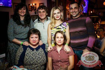 Встреча выпускников. Вспомнить все! 6 февраля 2016 - Ресторан «Максимилианс» Новосибирск - 27