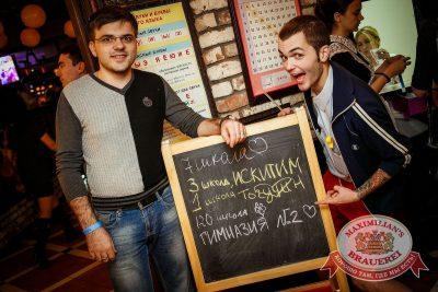 Встреча выпускников. Вспомнить все! 5 февраля 2016 - Ресторан «Максимилианс» Новосибирск - 05