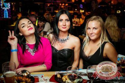 Встреча выпускников. Вспомнить все! 5 февраля 2016 - Ресторан «Максимилианс» Новосибирск - 22
