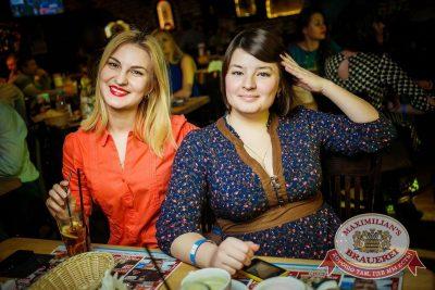 Встреча выпускников. Вспомнить все! 5 февраля 2016 - Ресторан «Максимилианс» Новосибирск - 24