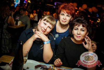 Встреча выпускников. Вспомнить все! 5 февраля 2016 - Ресторан «Максимилианс» Новосибирск - 25