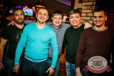 Встреча выпускников. Вспомнить все! 5 февраля 2016 - Ресторан «Максимилианс» Новосибирск - 28
