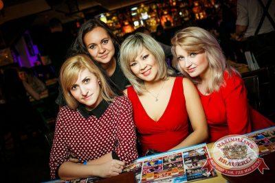 Встреча выпускников. Вспомнить все! 5 февраля 2016 - Ресторан «Максимилианс» Новосибирск - 30