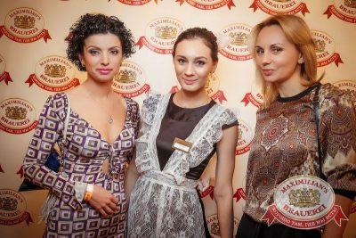 Встреча выпускников: вспомнить все, 7 февраля 2015 - Ресторан «Максимилианс» Новосибирск - 04