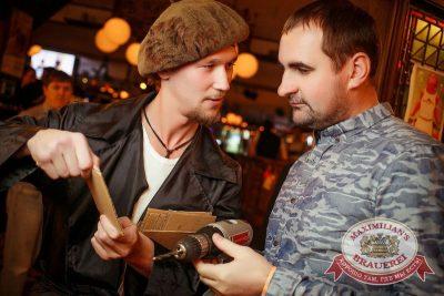 Встреча выпускников: вспомнить все, 7 февраля 2015 - Ресторан «Максимилианс» Новосибирск - 05