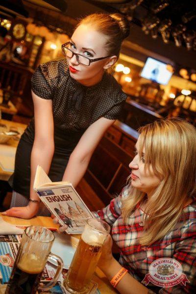 Встреча выпускников: вспомнить все, 7 февраля 2015 - Ресторан «Максимилианс» Новосибирск - 06