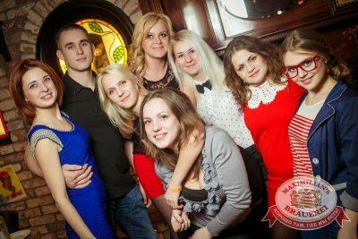 Встреча выпускников: вспомнить все, 7 февраля 2015 - Ресторан «Максимилианс» Новосибирск - 08