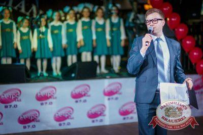Встреча выпускников: вспомнить все, 7 февраля 2015 - Ресторан «Максимилианс» Новосибирск - 09