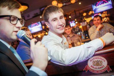 Встреча выпускников: вспомнить все, 7 февраля 2015 - Ресторан «Максимилианс» Новосибирск - 11