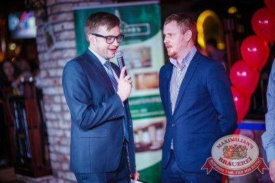 Встреча выпускников: вспомнить все, 7 февраля 2015 - Ресторан «Максимилианс» Новосибирск - 13