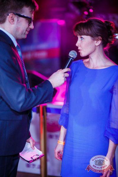 Встреча выпускников: вспомнить все, 7 февраля 2015 - Ресторан «Максимилианс» Новосибирск - 14