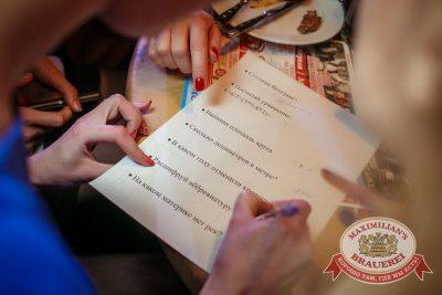 Встреча выпускников: вспомнить все, 7 февраля 2015 - Ресторан «Максимилианс» Новосибирск - 15