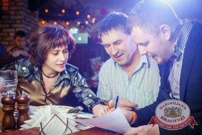 Встреча выпускников: вспомнить все, 7 февраля 2015 - Ресторан «Максимилианс» Новосибирск - 16