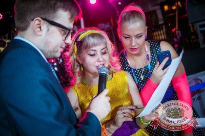 Встреча выпускников: вспомнить все, 7 февраля 2015 - Ресторан «Максимилианс» Новосибирск - 17