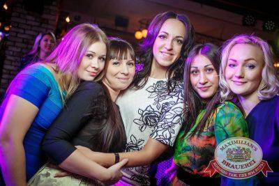 Встреча выпускников: вспомнить все, 7 февраля 2015 - Ресторан «Максимилианс» Новосибирск - 23