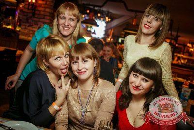 Встреча выпускников: вспомнить все, 7 февраля 2015 - Ресторан «Максимилианс» Новосибирск - 28
