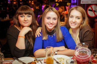 Встреча выпускников: вспомнить все, 7 февраля 2015 - Ресторан «Максимилианс» Новосибирск - 29