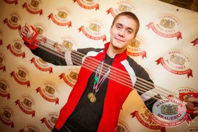 Встреча выпускников: вспомнить все, 6 февраля 2015 - Ресторан «Максимилианс» Новосибирск - 01