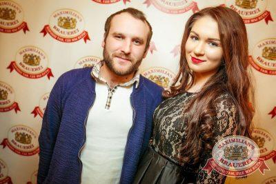 Встреча выпускников: вспомнить все, 6 февраля 2015 - Ресторан «Максимилианс» Новосибирск - 04