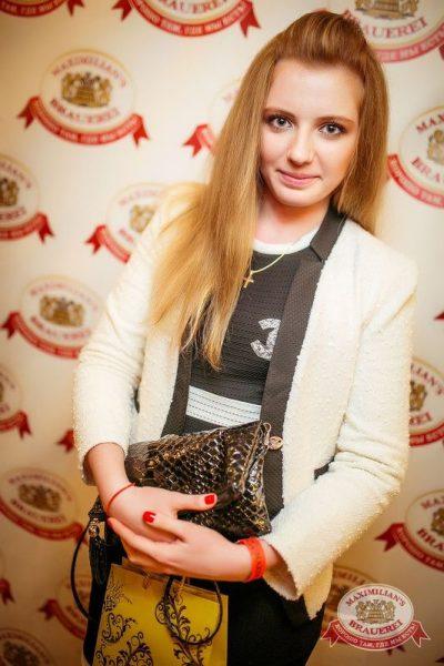 Встреча выпускников: вспомнить все, 6 февраля 2015 - Ресторан «Максимилианс» Новосибирск - 05