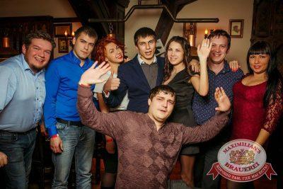 Встреча выпускников: вспомнить все, 6 февраля 2015 - Ресторан «Максимилианс» Новосибирск - 06