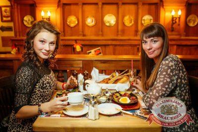 Встреча выпускников: вспомнить все, 6 февраля 2015 - Ресторан «Максимилианс» Новосибирск - 07