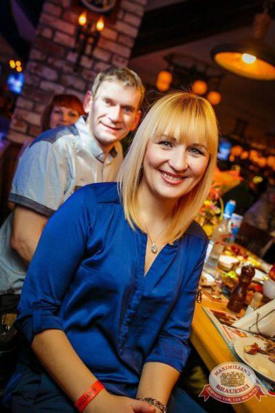 Встреча выпускников: вспомнить все, 6 февраля 2015 - Ресторан «Максимилианс» Новосибирск - 08
