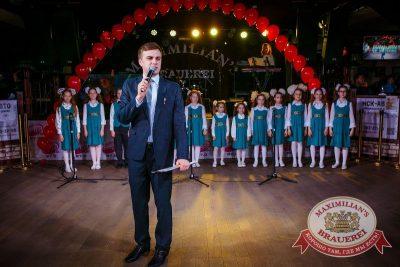 Встреча выпускников: вспомнить все, 6 февраля 2015 - Ресторан «Максимилианс» Новосибирск - 09