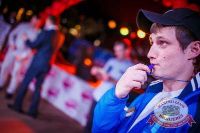Встреча выпускников: вспомнить все, 6 февраля 2015 - Ресторан «Максимилианс» Новосибирск - 10