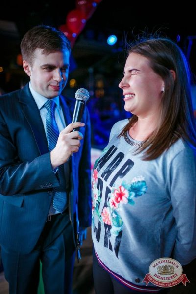 Встреча выпускников: вспомнить все, 6 февраля 2015 - Ресторан «Максимилианс» Новосибирск - 13
