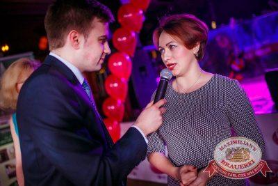 Встреча выпускников: вспомнить все, 6 февраля 2015 - Ресторан «Максимилианс» Новосибирск - 14