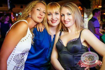 Встреча выпускников: вспомнить все, 6 февраля 2015 - Ресторан «Максимилианс» Новосибирск - 20