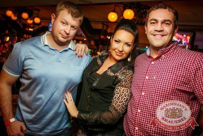 Встреча выпускников: вспомнить все, 6 февраля 2015 - Ресторан «Максимилианс» Новосибирск - 22