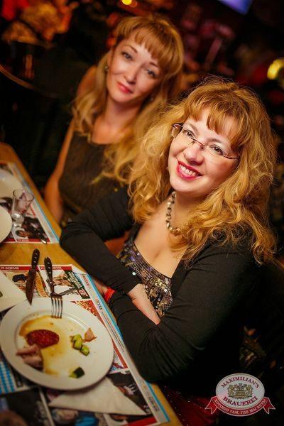 Встреча выпускников: вспомнить все, 6 февраля 2015 - Ресторан «Максимилианс» Новосибирск - 23