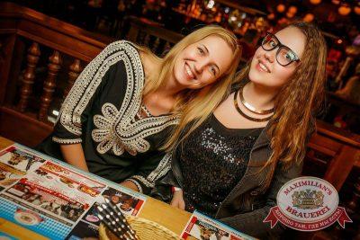 Встреча выпускников: вспомнить все, 6 февраля 2015 - Ресторан «Максимилианс» Новосибирск - 26