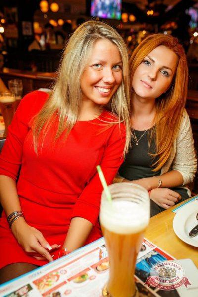 Встреча выпускников: вспомнить все, 6 февраля 2015 - Ресторан «Максимилианс» Новосибирск - 27