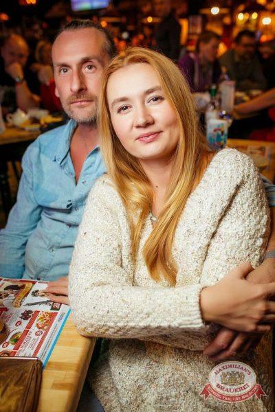Встреча выпускников: вспомнить все, 6 февраля 2015 - Ресторан «Максимилианс» Новосибирск - 28