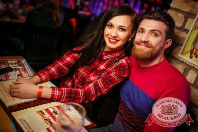 Встреча выпускников: вспомнить все, 6 февраля 2015 - Ресторан «Максимилианс» Новосибирск - 30