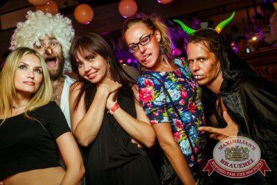 «Дыхание ночи»: Ангелы и Демоны, 24 июля 2015 - Ресторан «Максимилианс» Новосибирск - 05