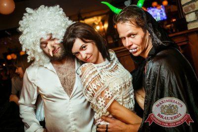 «Дыхание ночи»: Ангелы и Демоны, 24 июля 2015 - Ресторан «Максимилианс» Новосибирск - 06