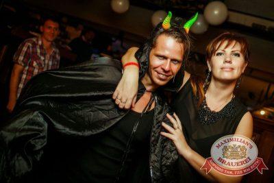 «Дыхание ночи»: Ангелы и Демоны, 24 июля 2015 - Ресторан «Максимилианс» Новосибирск - 10