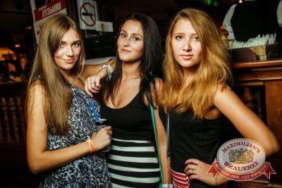 «Дыхание ночи»: Ангелы и Демоны, 24 июля 2015 - Ресторан «Максимилианс» Новосибирск - 20