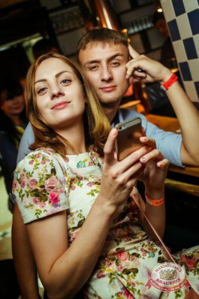 «Дыхание ночи»: Ангелы и Демоны, 24 июля 2015 - Ресторан «Максимилианс» Новосибирск - 22