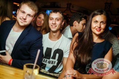 «Дыхание ночи»: Ангелы и Демоны, 24 июля 2015 - Ресторан «Максимилианс» Новосибирск - 25