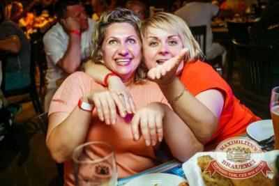 «Дыхание ночи»: Ангелы и Демоны, 24 июля 2015 - Ресторан «Максимилианс» Новосибирск - 27