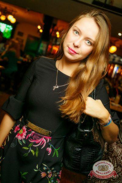 «Дыхание ночи»: Антон Зацепин, 11 октября 2014 - Ресторан «Максимилианс» Новосибирск - 04