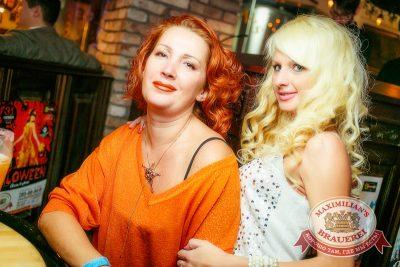 «Дыхание ночи»: Антон Зацепин, 11 октября 2014 - Ресторан «Максимилианс» Новосибирск - 05