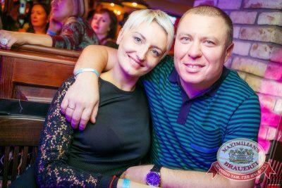 «Дыхание ночи»: Антон Зацепин, 11 октября 2014 - Ресторан «Максимилианс» Новосибирск - 08